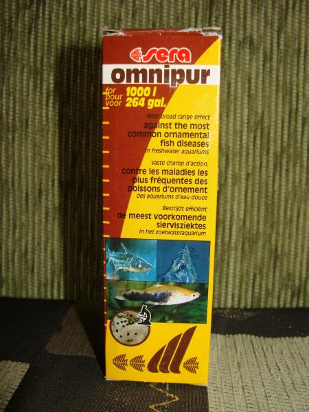 Лекарство для рыбок Sera omnipur