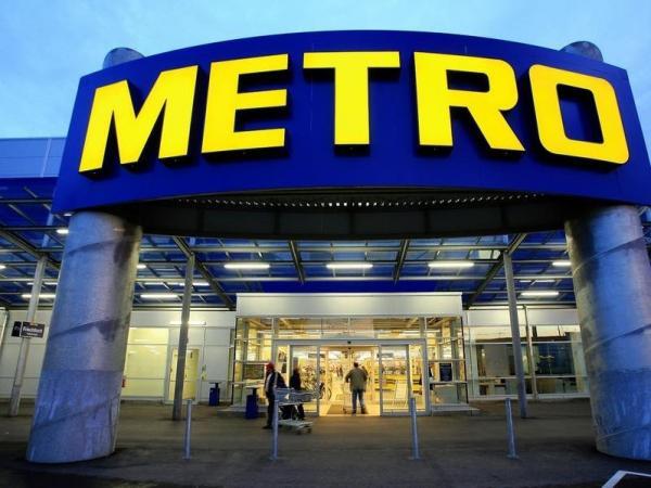 Metro - магазины Cash & Carry