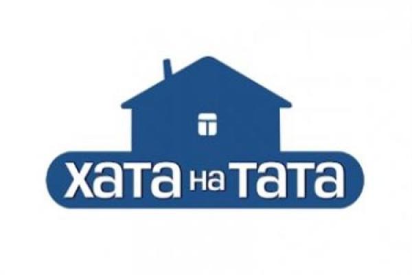 Реалити-шоу «Хата на тата», 3 сезон