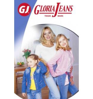 Магазин одежды Глория джинс