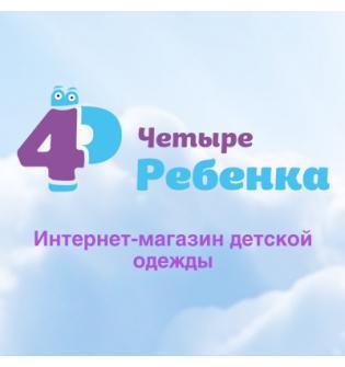"Интернет-магазин ""4 Ребенка"""