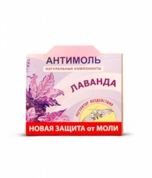 Антимоль Лаванда-ЛТД