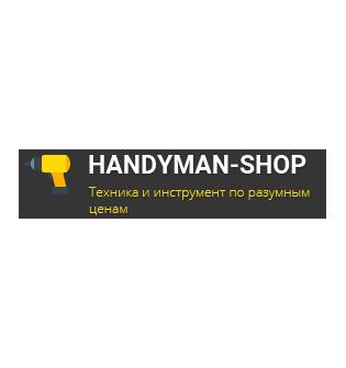 Интернет-магазин электроинструментов