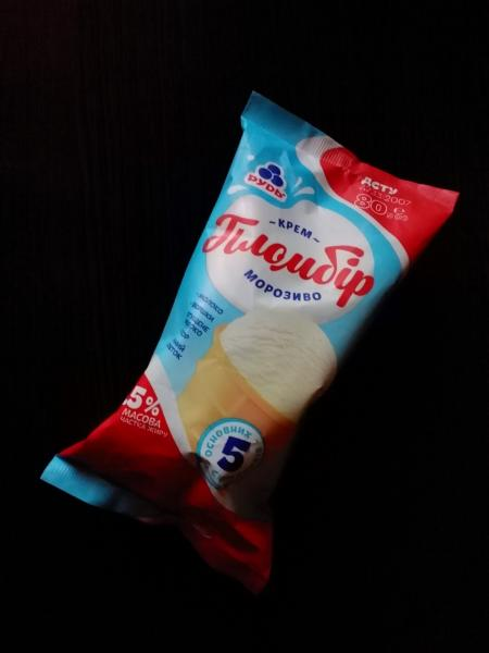 Мороженое Рудь Крем-пломбир стаканчик