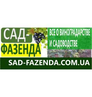 Интернет-магазин  www.sad-fazenda.com.ua