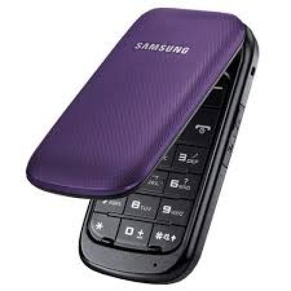 Мобильный телефон Samsung E1195 deep purple