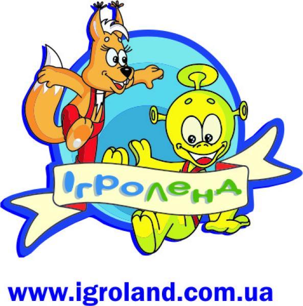Сеть детских развлекательных центров Ігроленд