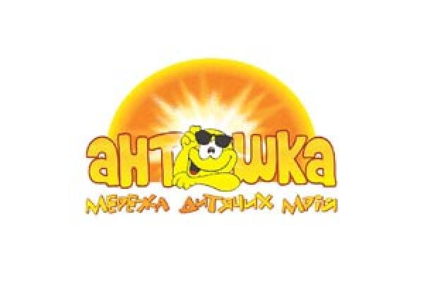 Сеть магазинов для детей Антошка