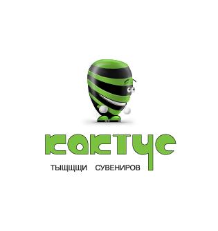 """Магазин подарков и сувениров """"Кактус"""""""